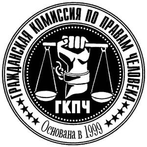CCHR OBČANSKÁ KOMISE ZA LIDSKÁ PRÁVA Ukrajina