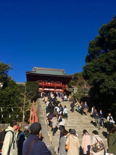 Výstup k hlavní svatyni Hachimangu
