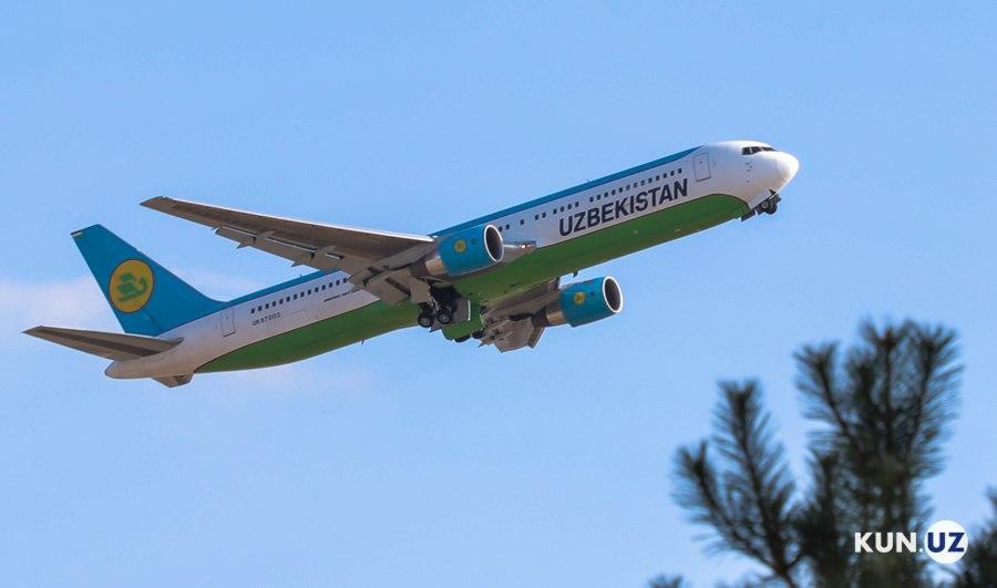 Uzbekistan Airways snižuje ceny letenek v Taškentu-Rize