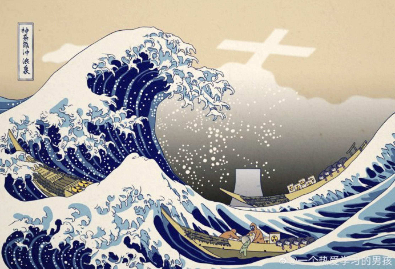 Mluvčí čínského ministerstva zahraničí Zhao Lijian zveřejnil na svém Twitteru obrázek podle malby ukiyo-e od umělce Katsushika Hokusai.